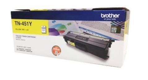 mực in laser brother TN-451Y